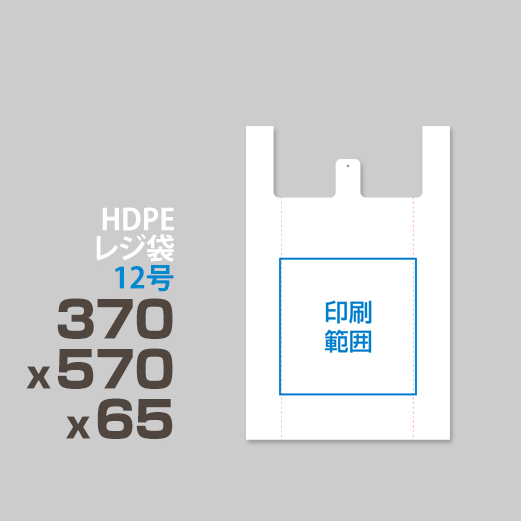 HDPE / レジ袋 / エンボス加工<br>12号 370 x 570 x 65
