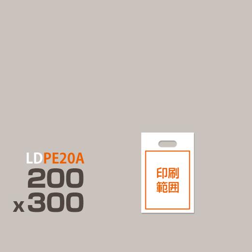 PE20A / 200 x 300