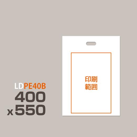 PE40B / 400 x 550