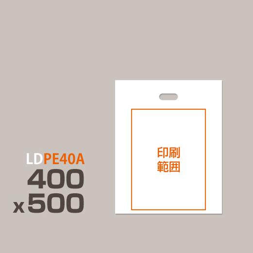 PE40A / 400 x 500