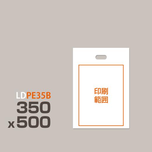 PE35B / 350 x 500