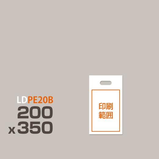PE20B / 200 x 350