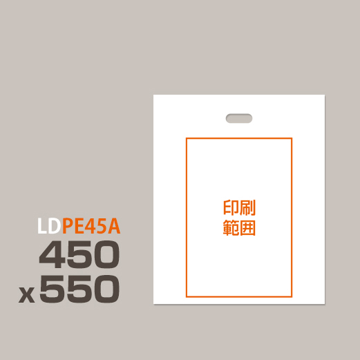 PE45A / 450 x 550