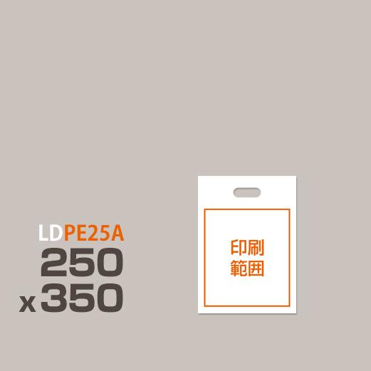 PE25A / 250 x 350
