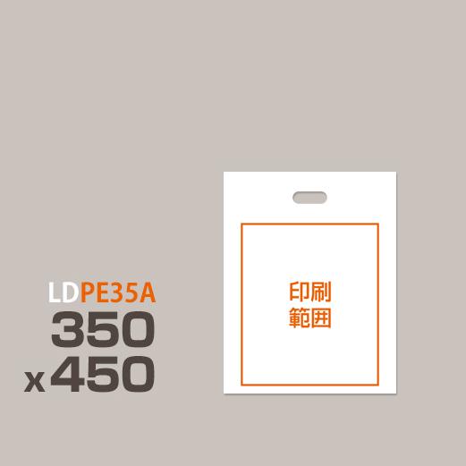 PE35A / 350 x 450