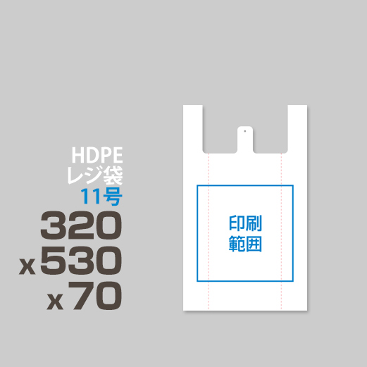 HDPE / レジ袋 / エンボス加工<br>11号 320 x 530 x 70