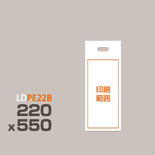 PE22B / 220 x 550